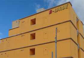 B-WAVEビル