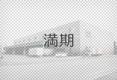 pic_c01_02_042